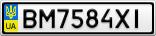 Номерной знак - BM7584XI