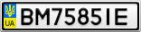 Номерной знак - BM7585IE