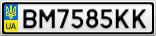 Номерной знак - BM7585KK