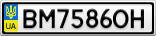 Номерной знак - BM7586OH