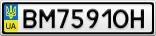 Номерной знак - BM7591OH