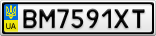 Номерной знак - BM7591XT