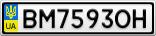 Номерной знак - BM7593OH