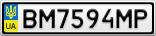 Номерной знак - BM7594MP