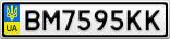 Номерной знак - BM7595KK