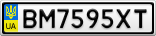 Номерной знак - BM7595XT