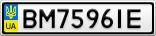 Номерной знак - BM7596IE