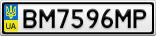 Номерной знак - BM7596MP