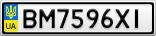 Номерной знак - BM7596XI