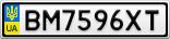 Номерной знак - BM7596XT
