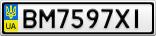 Номерной знак - BM7597XI