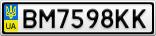 Номерной знак - BM7598KK