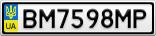 Номерной знак - BM7598MP