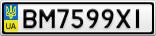 Номерной знак - BM7599XI