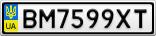 Номерной знак - BM7599XT