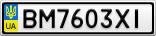 Номерной знак - BM7603XI