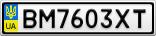 Номерной знак - BM7603XT