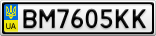 Номерной знак - BM7605KK