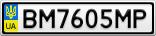 Номерной знак - BM7605MP