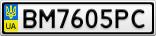 Номерной знак - BM7605PC