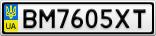 Номерной знак - BM7605XT