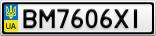 Номерной знак - BM7606XI