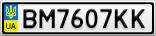 Номерной знак - BM7607KK