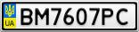 Номерной знак - BM7607PC