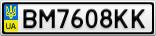 Номерной знак - BM7608KK