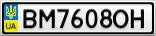Номерной знак - BM7608OH