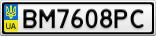 Номерной знак - BM7608PC