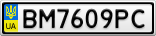Номерной знак - BM7609PC