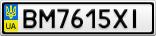 Номерной знак - BM7615XI
