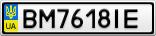 Номерной знак - BM7618IE