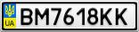 Номерной знак - BM7618KK