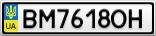 Номерной знак - BM7618OH