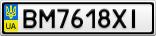 Номерной знак - BM7618XI