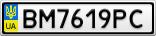 Номерной знак - BM7619PC