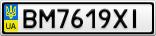 Номерной знак - BM7619XI