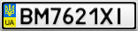 Номерной знак - BM7621XI