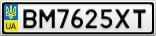 Номерной знак - BM7625XT