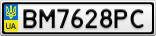 Номерной знак - BM7628PC