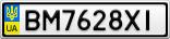 Номерной знак - BM7628XI