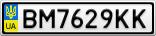 Номерной знак - BM7629KK