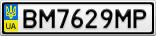 Номерной знак - BM7629MP