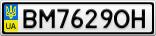Номерной знак - BM7629OH