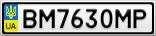 Номерной знак - BM7630MP