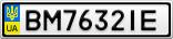 Номерной знак - BM7632IE