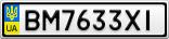 Номерной знак - BM7633XI