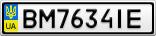 Номерной знак - BM7634IE